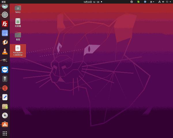 Ubuntu Desktop 20.04 LTS